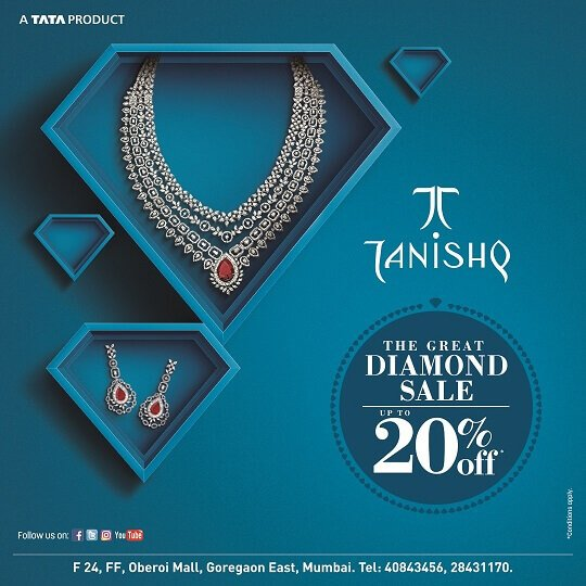 oberoi mall offers